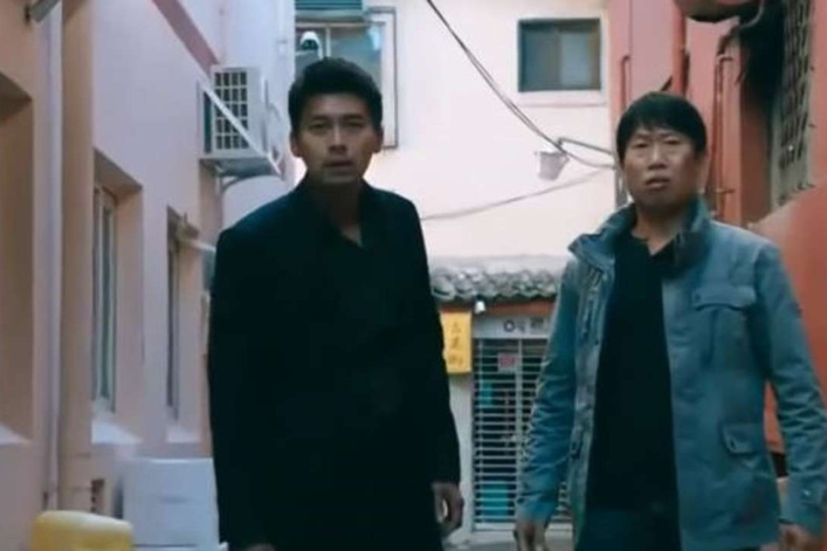 A scene from the South Korean movie Confidential Assignment. Image: Youtube