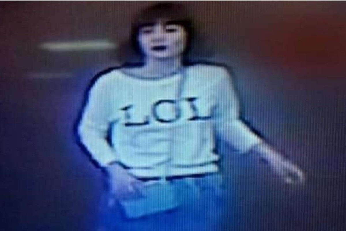 A CCTV image of one of the women suspected of involvement in Kim Jong-nam's death at Kuala Lumpur airport. File photo