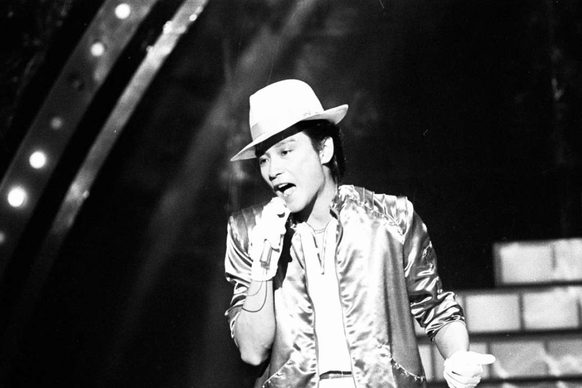 Leslie Cheung Kwok-wing giving his performance at City Hall, May 1981.