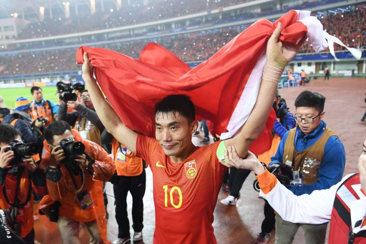 Captain Zheng Zhi celebrates China's 1-0 win against South Korea in the FIFA World Cup 2018 qualification match in Changsha. Photo: EPA