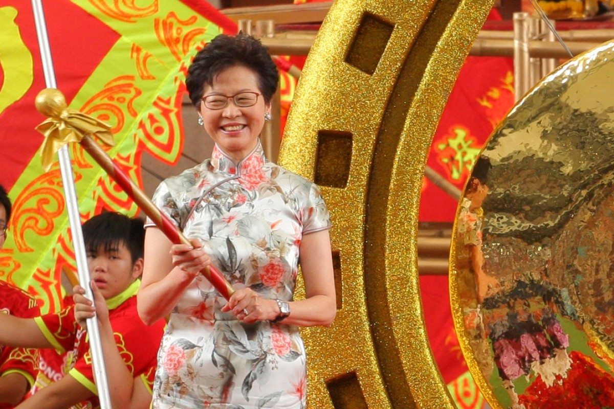 Carrie Lam opens the racing season in 2016