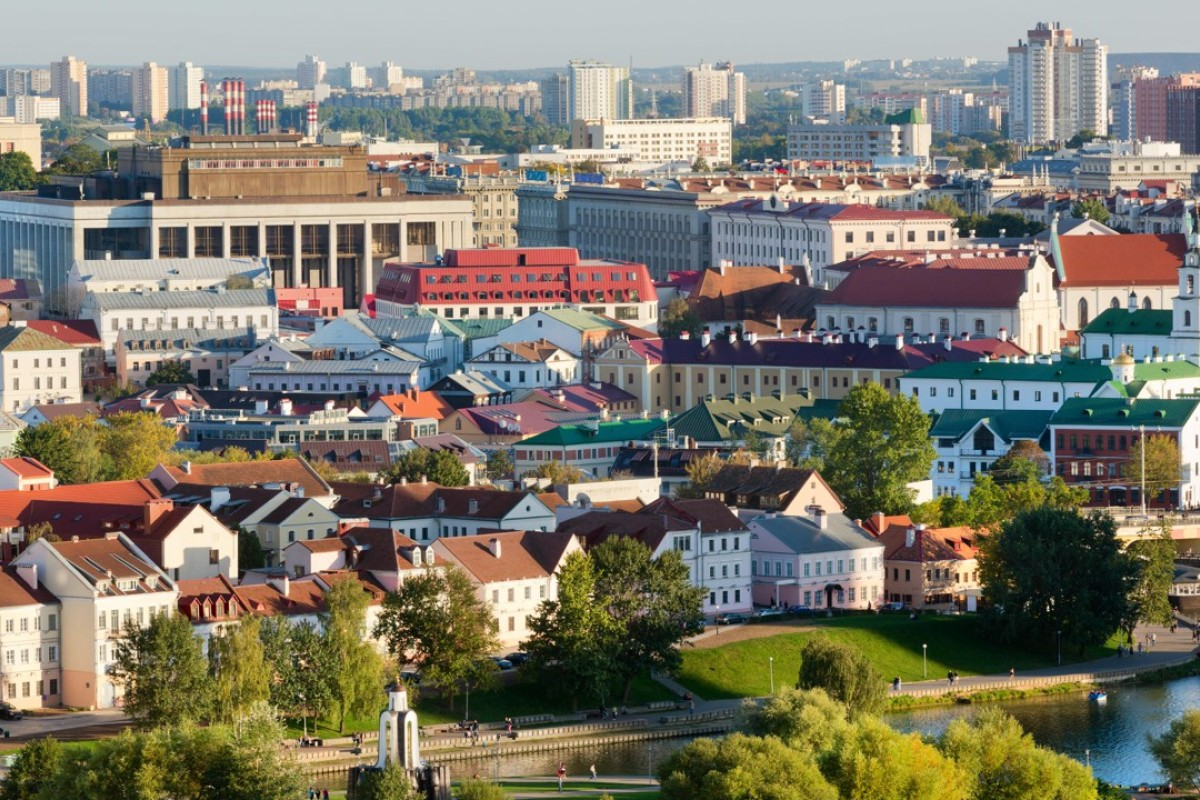 Minsk, capital of Belarus. Picture: Alamy
