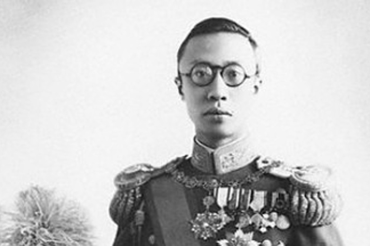 Puyi was the last emperor of China. He was the first emperor of Manchukuo from 1934-35, a puppet monarch for the Japanese.