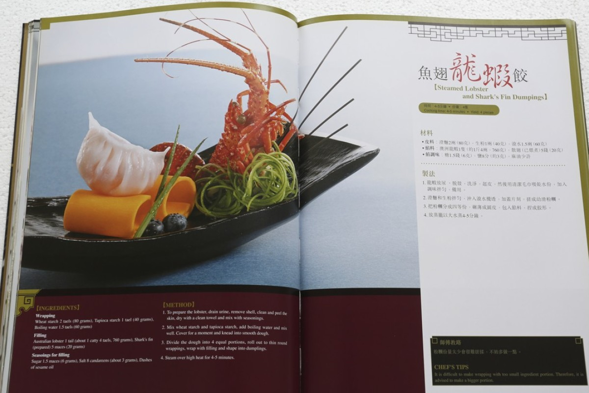 The recipe for steamed lobster and shark's fin dumplings from Chef Chan's Signature Dishes at Celestial Court Chinese Restaurant.