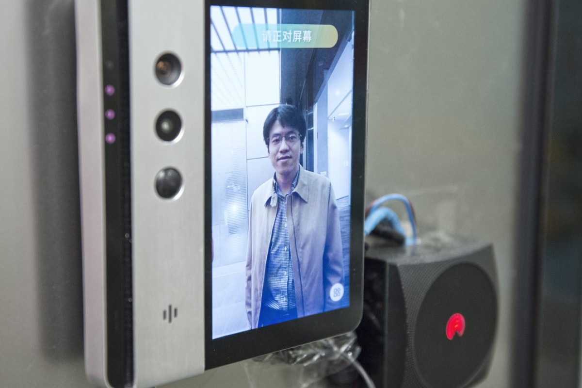 Zhu Long, co-founder and CEO of Yitu Technology, has his identity checked at the company's headquarters in the Hongqiao business district in Shanghai. Picture: Zigor Aldama