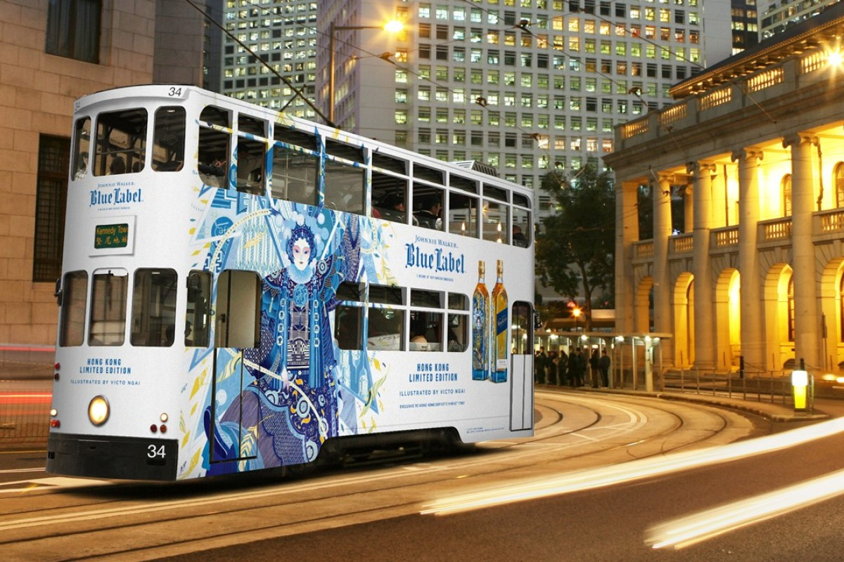 Hong Kong tram illustrated by Victo Ngai for the Johnnie Walker Blue Label Pioneering Cities collaboration.