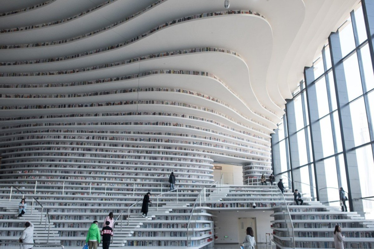 The Tianjin Binhai Library, designed by Dutch architectural firm MVRDV to resemble the human eye. Picture: AFP