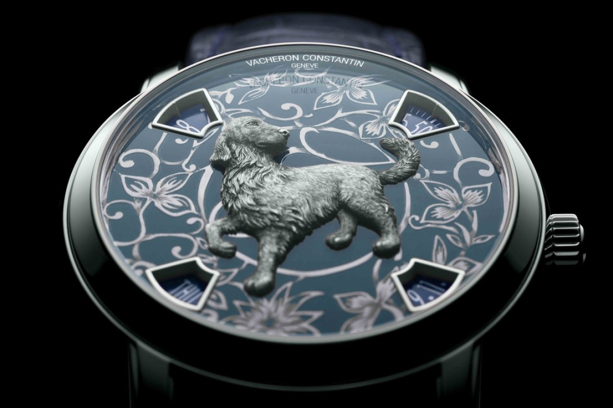 Vacheron Constantin's Métiers d'Art Legend of the Chinese Zodiac Year of the Dog in platinum.
