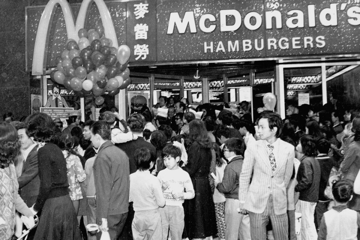 Hong Kong's first McDonald's officially opened on January 26, 1975, in Causeway Bay.