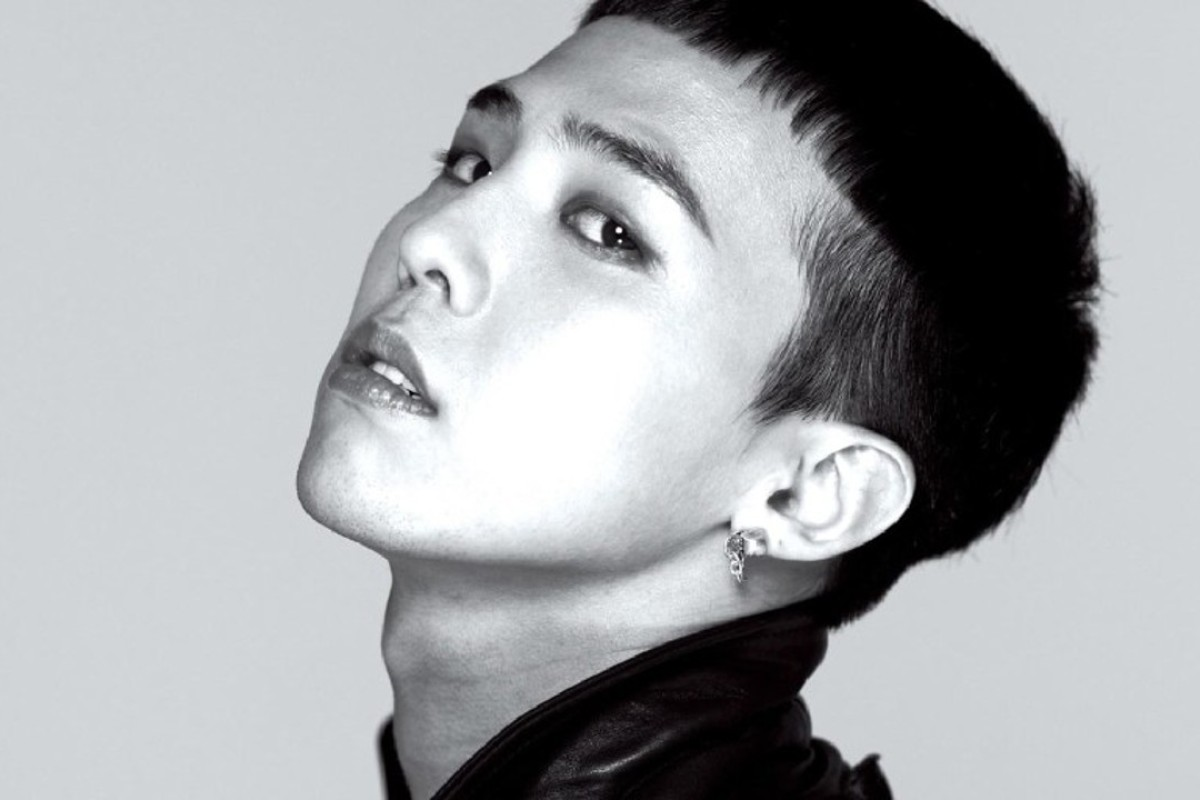 K-pop star G-Dragon will spend 21 months carrying out his compulsory military service in South Korea.