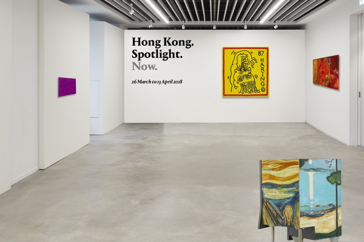 Auction house Phillips' selling exhibition 'Hong Kong.Spotlight.Now.'
