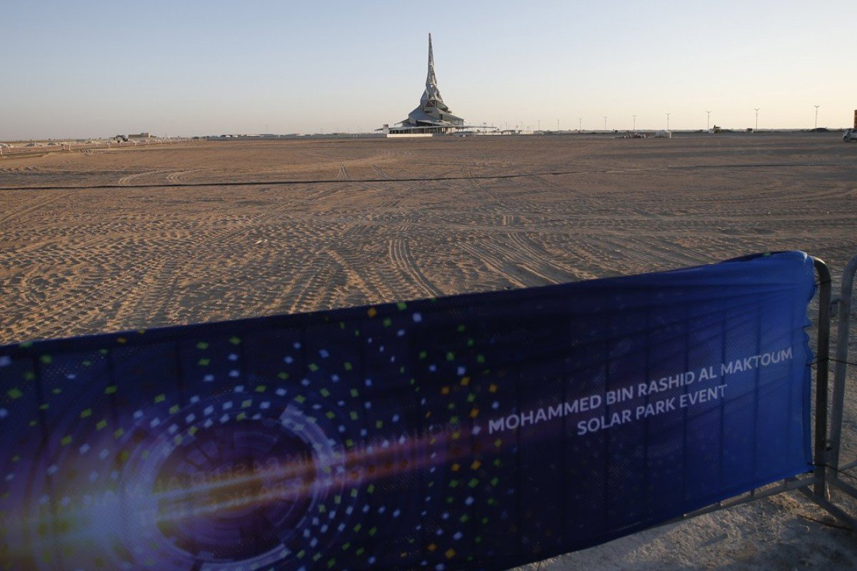 The tower of Innovation Centre at Mohammed bin Rashid Al Maktoum Solar Park during the groundbreaking ceremony of the fourth phase of the facilities near Dubai, UAE. Photo: EPA