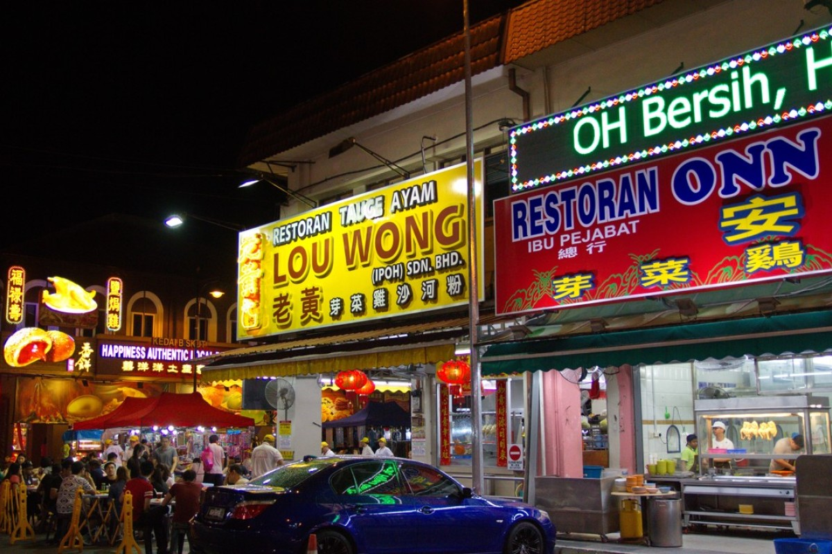 Lou Wong's is a leading purveyor of Ipoh's signature dish, bean sprouts chicken. Picture: Keith Mundy