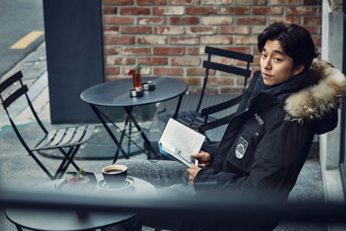 Gong Yoo starred in the Discovery Expedition campaign