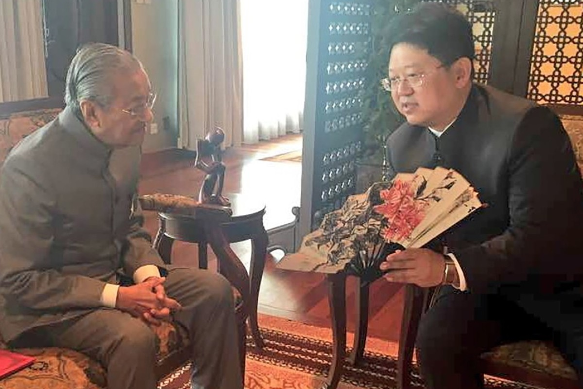 Mahathir Mohamad meets Chinese ambassador Bai Tian in Kuala Lumpur on Thursday. Source: Twitter