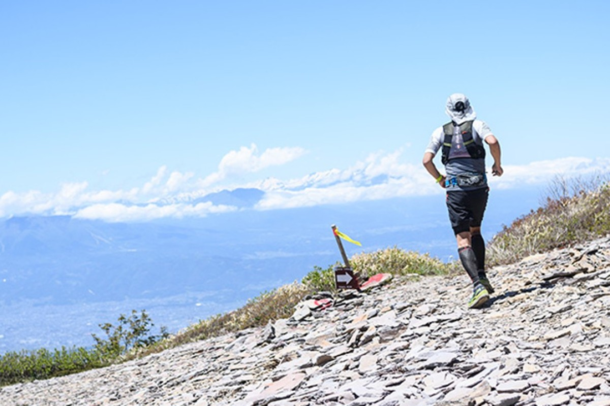 Skyline Trail Sugadaira is one of Fields' races and the new partnership will improve access for Hongkongers wishing to take part. Photos: Fields