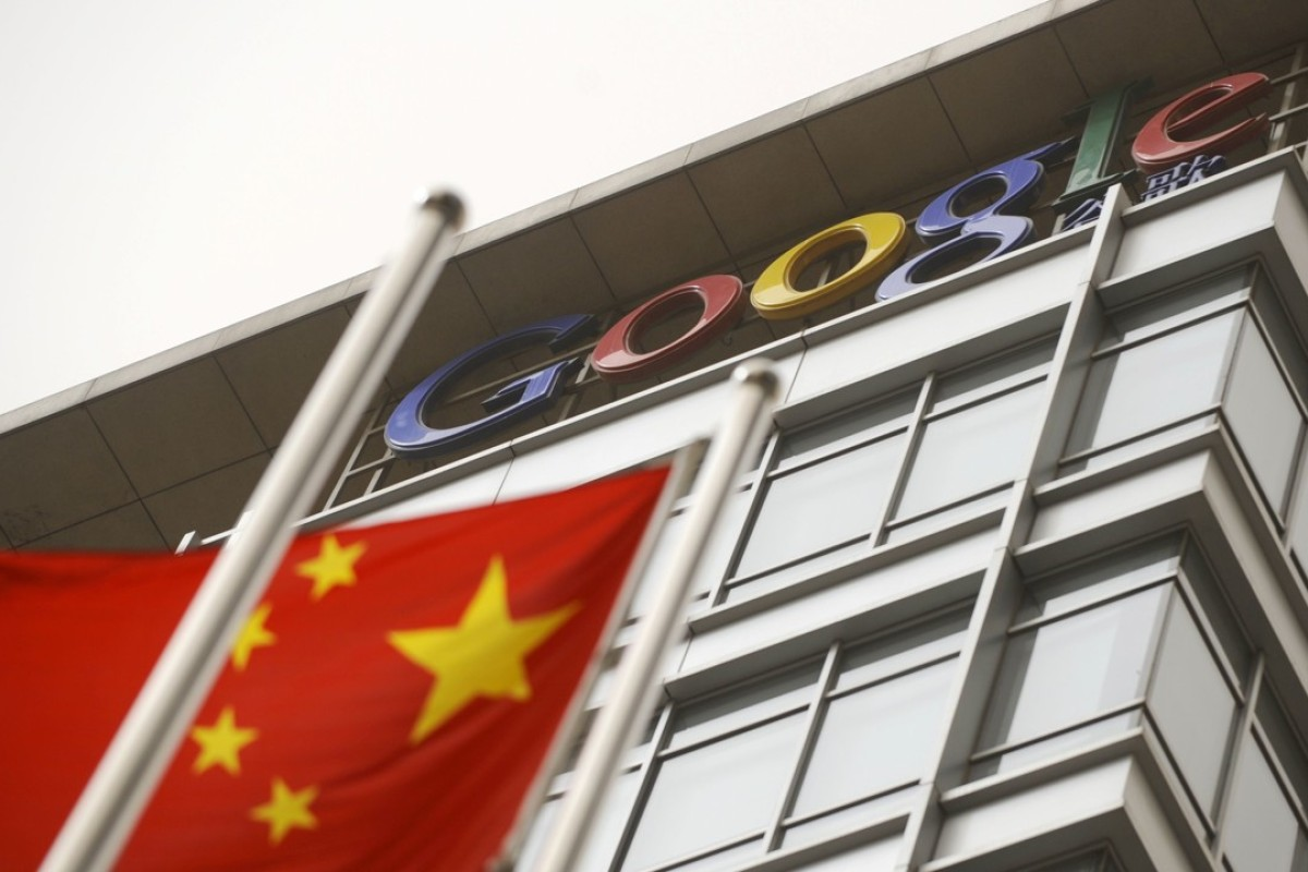 The former Google China headquarters in Beijing. Photo: AFP