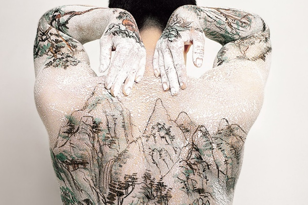 Chinese Shan-shui Tattoo No 10 (1999), by Huang Yan.