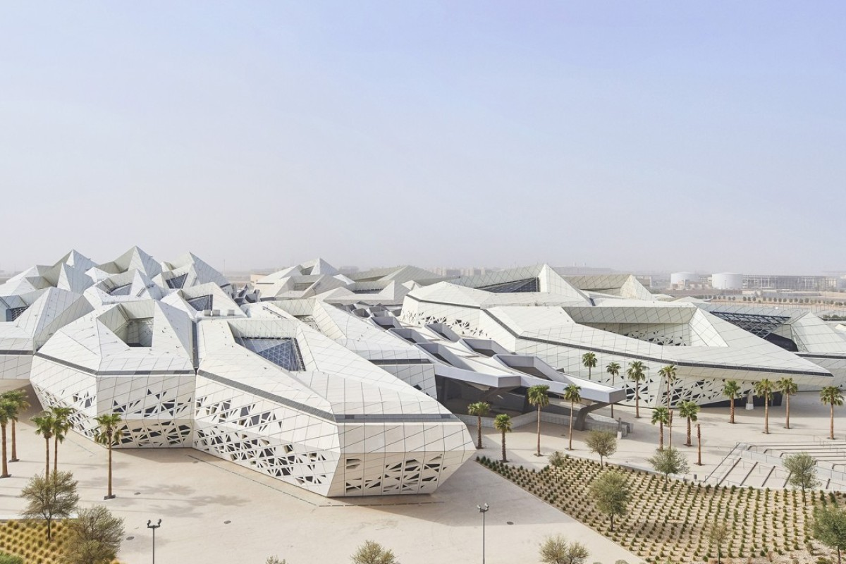 King Abdullah Petroleum Studies and Research Centre, in Riyadh, Saudi Arabia, designed by Zaha Hadid Architects, which is among the buildings shortlisted for awards at this month's World Architecture Festival and INSIDE World Festival of Interiors Awards 2018. Photo: Hufton+Crow