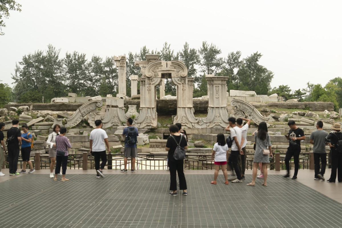 Old Summer Palace ruins, in Beijing, in China. Picture: Steven Ribet