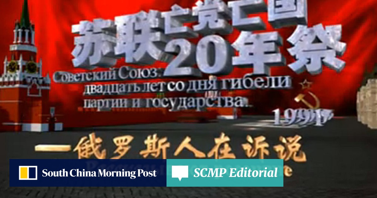 Paranoia from Soviet Union collapse haunts China's Communist