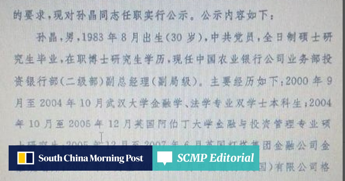 Promotion of young Chinese banker with alleged military links sparks
