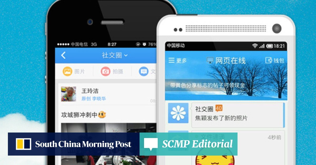 Top 5 mobile and instant messaging apps in China | South