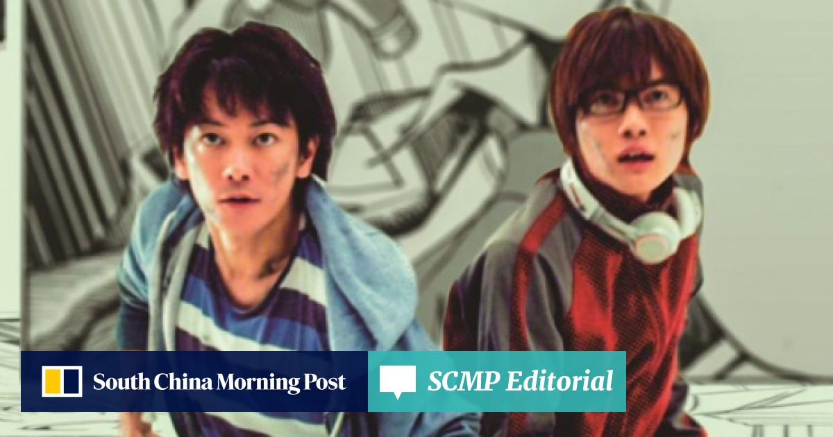 Film Review Live Action Bakuman Takes Affectionate Look At
