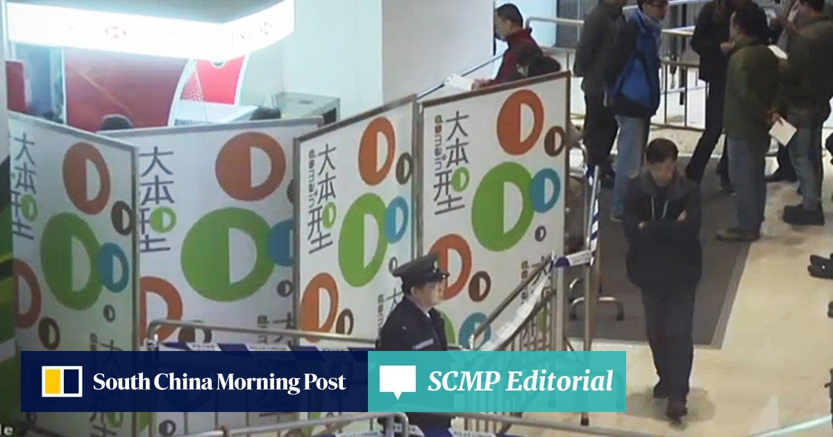 HSBC ATM theft: Man arrested in Ma On Shan over HK$1 7