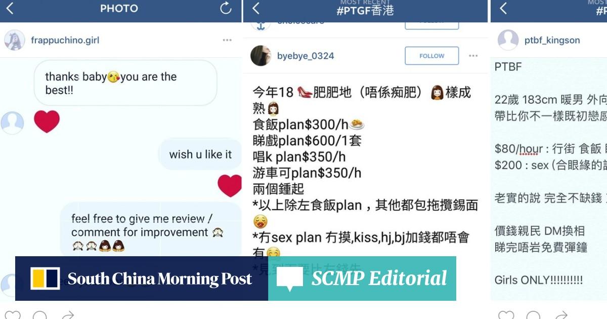 Hong Kong's part-time girlfriends (and a boyfriend) tell their