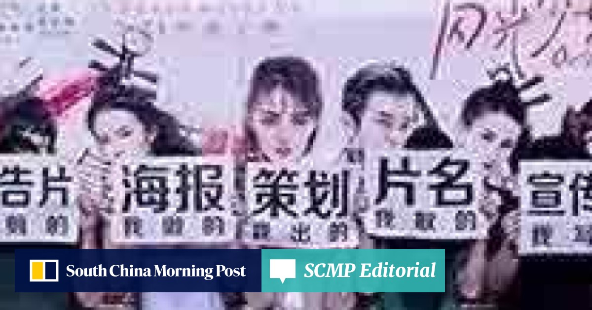 How bad marketing can ruin good films in China | South China Morning
