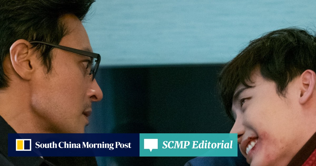 Film review: V I P  – Lee Jong-suk plays serial killer suspect in