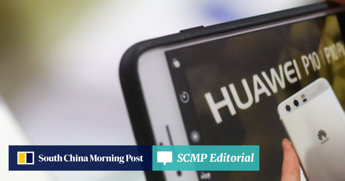 Default Interface Huawei