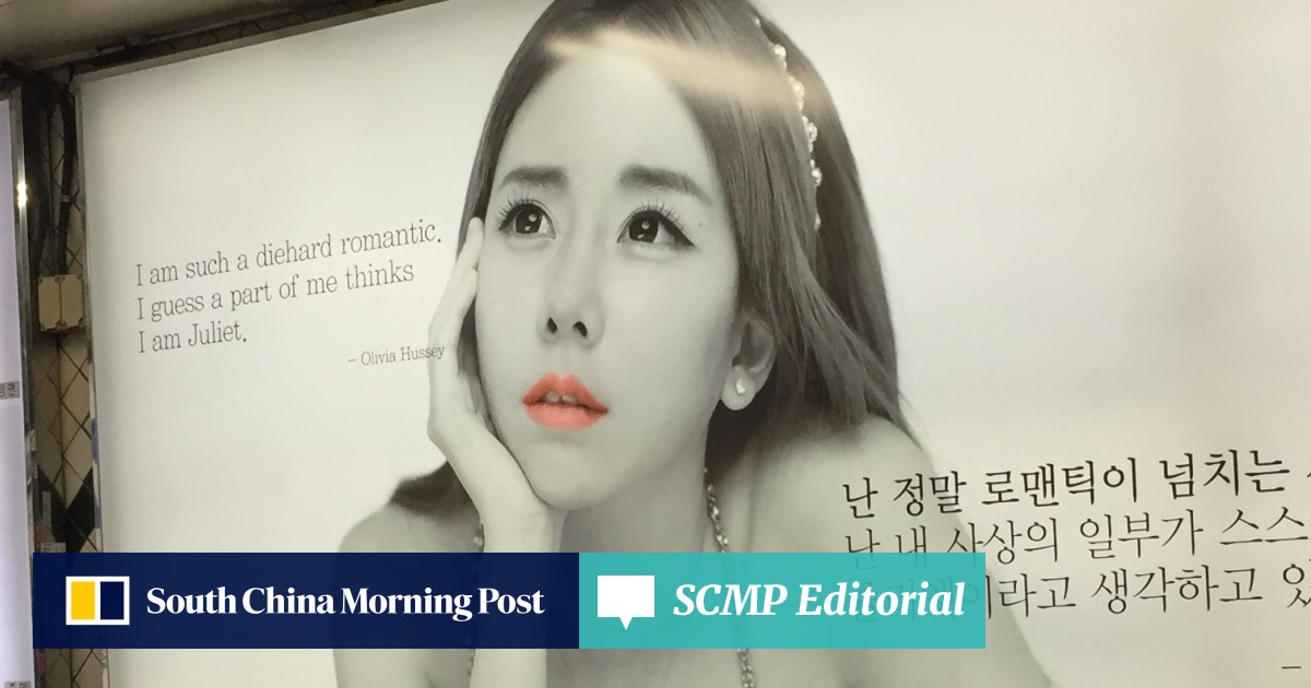 c0b0f6f1ca8 K-beauty: the ugly face of South Korea's obsession with women looking  forever flawless | South China Morning Post