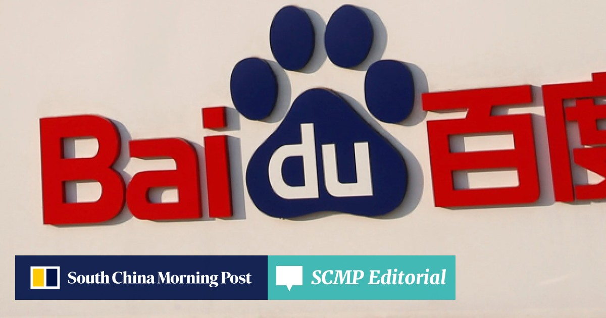 Baidu raises more than US$1 9 billion for artificial