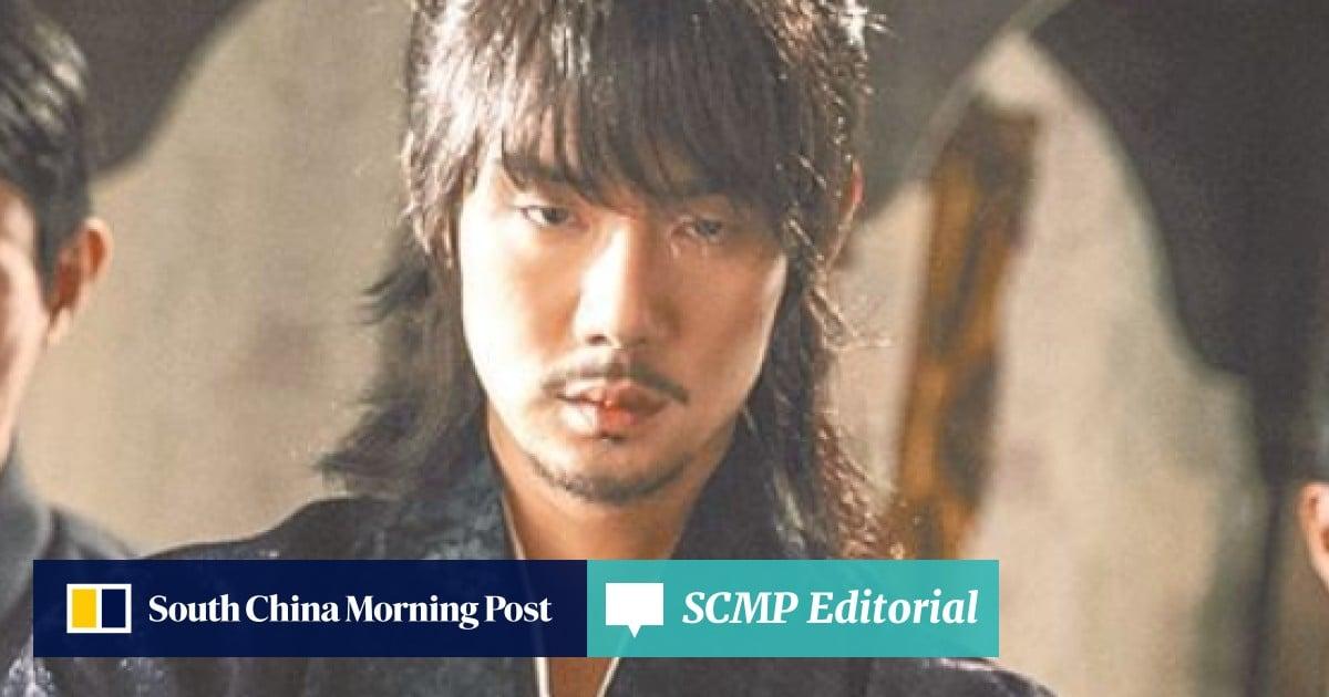 K-drama 'Mr  Sunshine' writer is accused of distorting