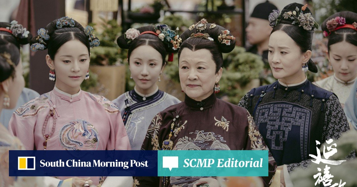 How the back-stabbing imperial concubines of 'The Story of