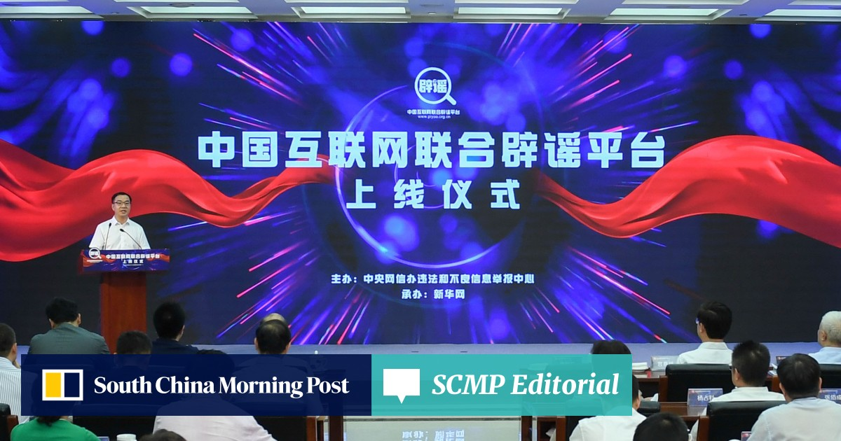 China launches Piyao platform to crack down on online 'rumours