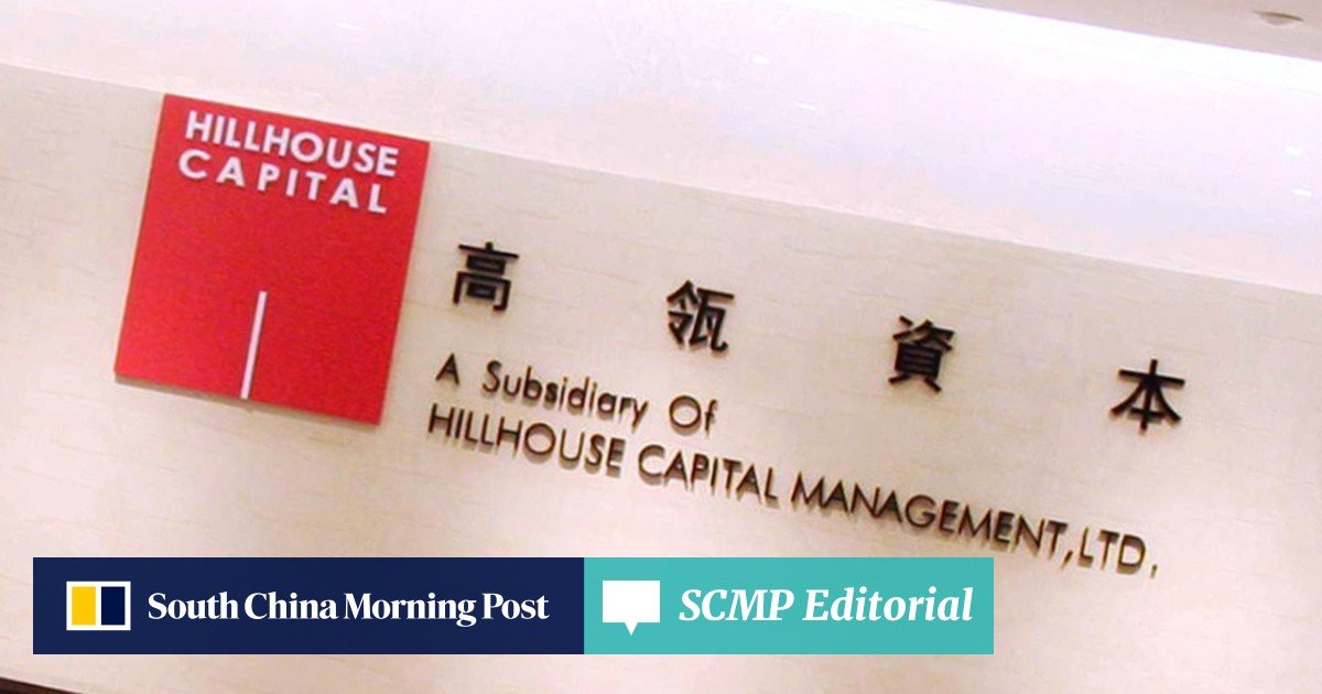 Hillhouse Capital raises record US$10 6 billion for private equity