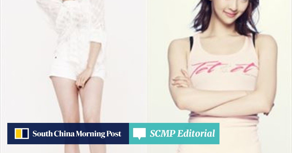 0f003f3d3dd4 One meal a day: are K-pop stars going too far with their harsh diets? |  South China Morning Post