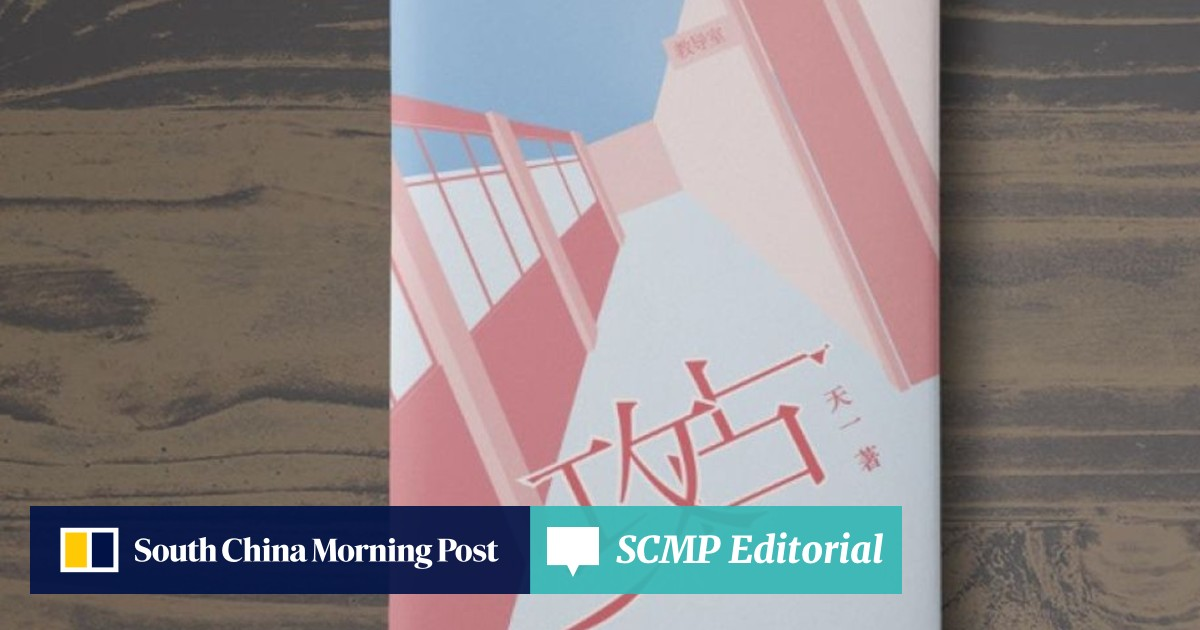 Outcry as Chinese erotic writer jailed for more than 10