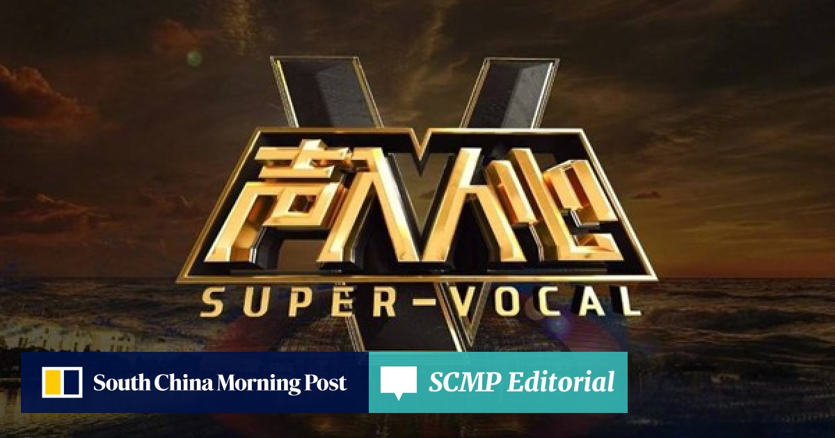 Super Vocal, Chinese TV talent contest for opera singers and