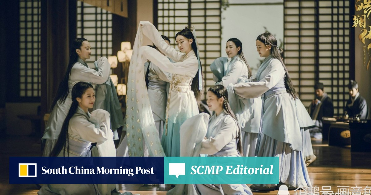 Can Story of Yanxi Palace team's new period drama be as big