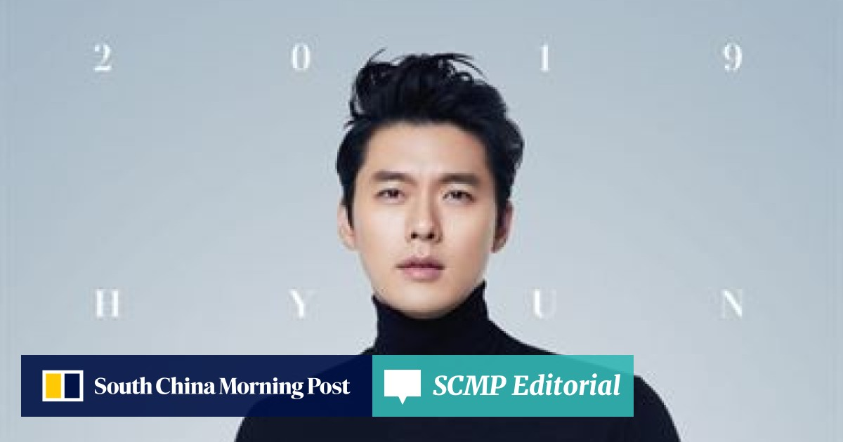 South Korean heartthrob actor Hyun Bin – star of 'Memories