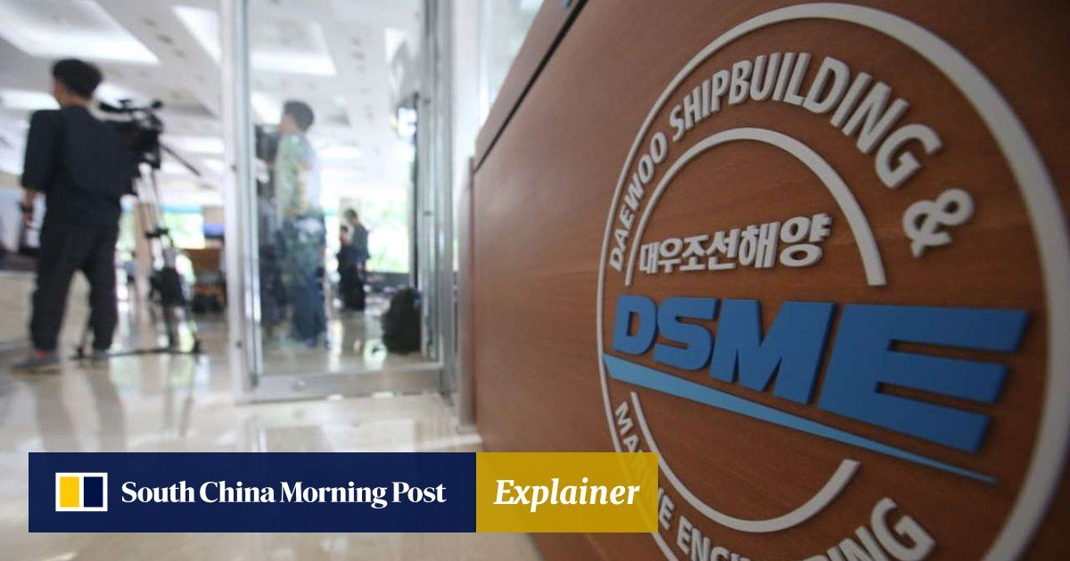 Daewoo Shipbuilding raided for 'cooking the books' | South