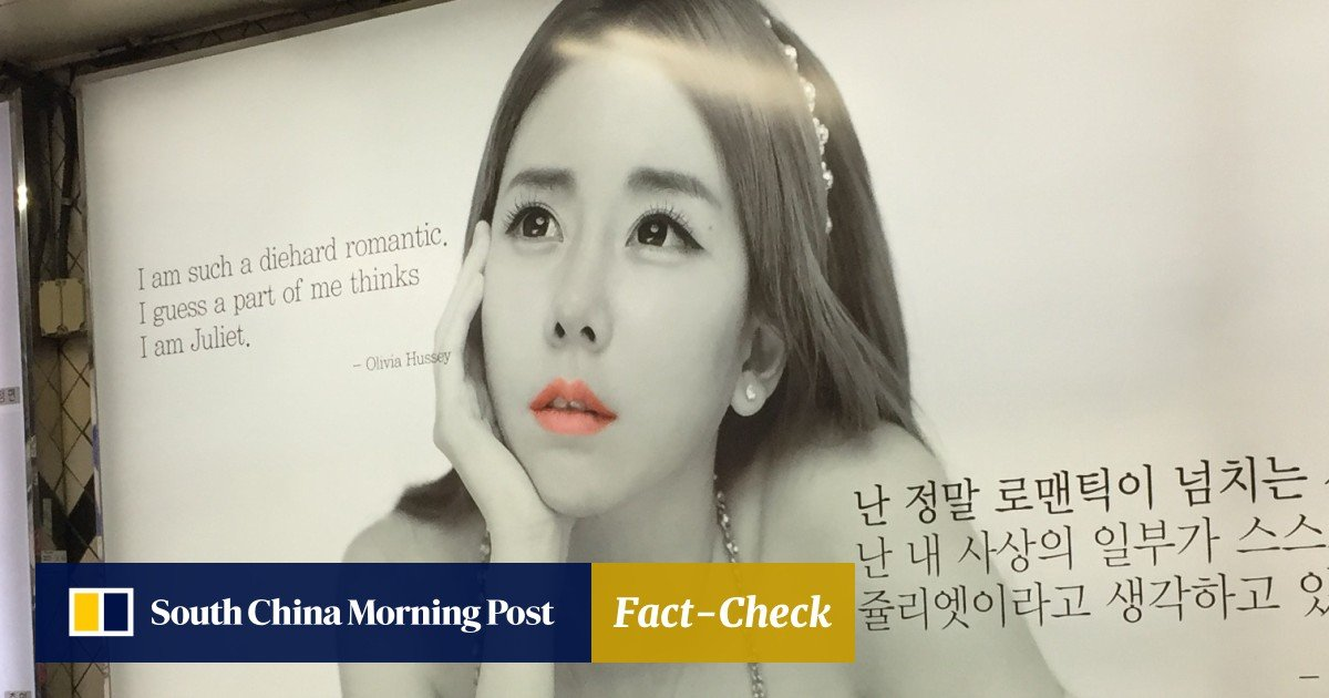 a89ebf4cb5 K-beauty: the ugly face of South Korea's obsession with women looking  forever flawless | South China Morning Post