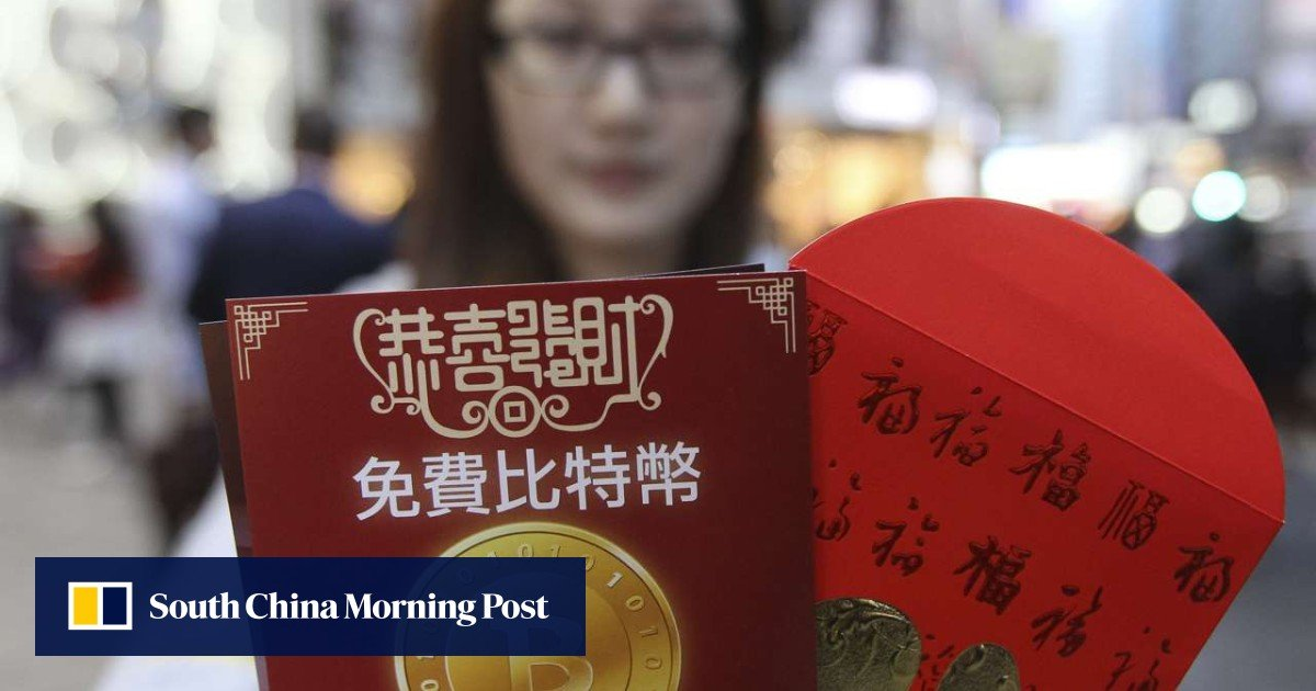 Dwindling support for bitcoin businesses in Hong Kong - South China Morning Post Dwindling support for bitcoin businesses in Hong Kong - 웹