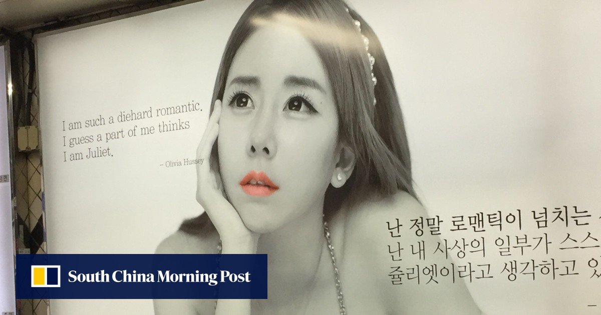K-beauty: the ugly face of South Korea's obsession with