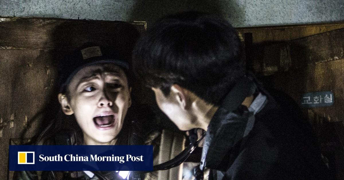 Gonjiam: Haunted Asylum film review – creepy 'live-streamed