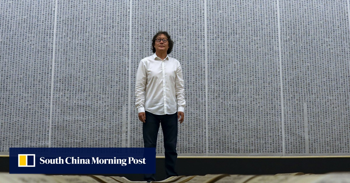 Chinese artist Xu Bing's Beijing retrospective reveals his attitudes to China and Western art, but don't call him a pessimist | Post Magazine | South China Morning Post